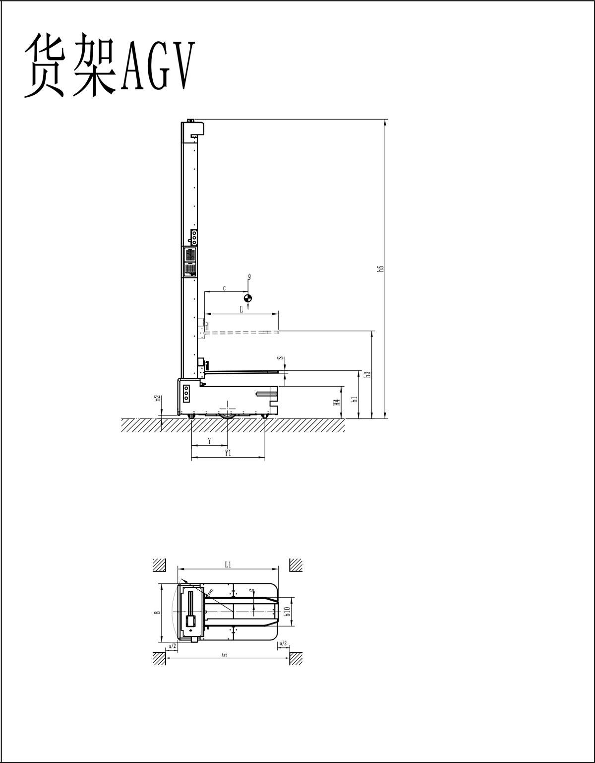 货架AGV线图.jpg